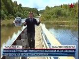 Уровень воды в реке Амур в черте Хабаровска превысил на один метр исторический максимум