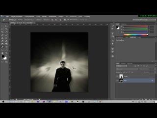 Photoshop CS6 - Эффект движения